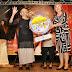 Governadora entrega Prêmio Ceci Melo de Participação Social em Campina