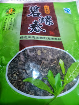 Order Yunnan Green Tea