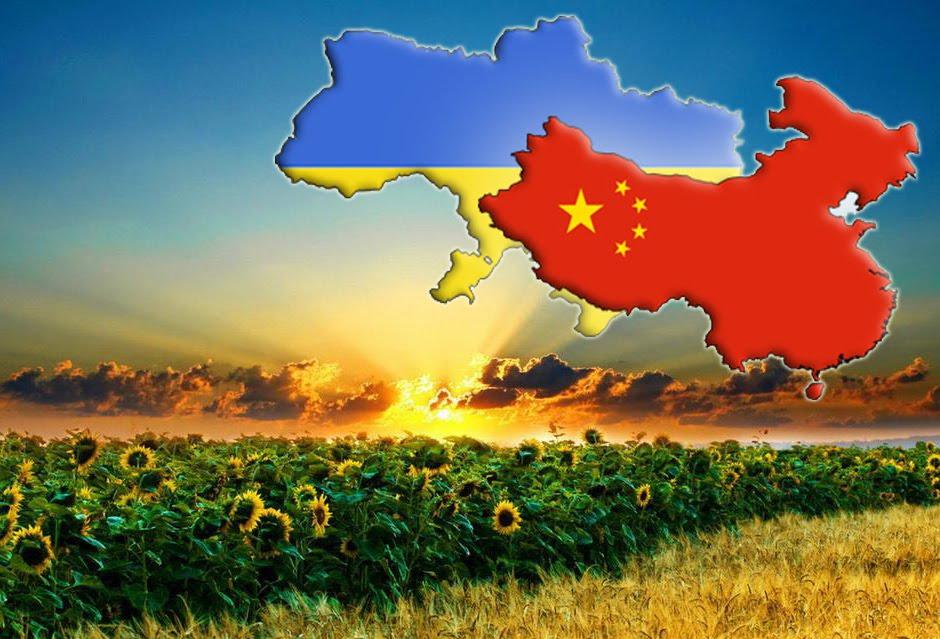 2019-рік Китаю в Україні