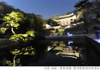Ngintip Kemegahan Changdeokgung Palace Seoul Korea