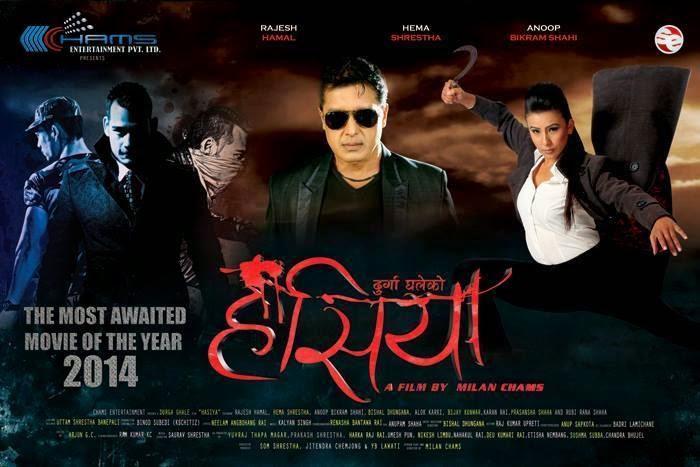 hansiya Poster