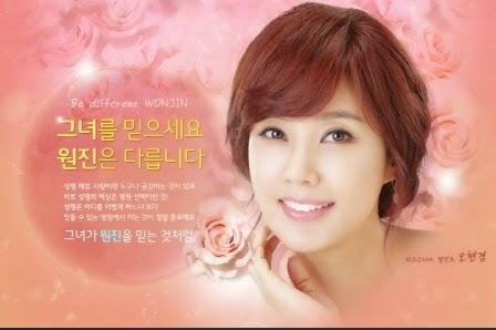 Operasi plastik payudara artis korea