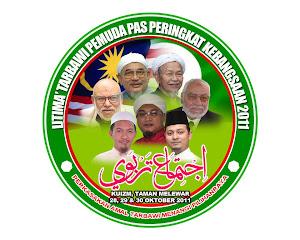 Ijtima' Tarbawi 2011