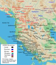 Η Ανεξαρτησία της Β. Ηπείρου