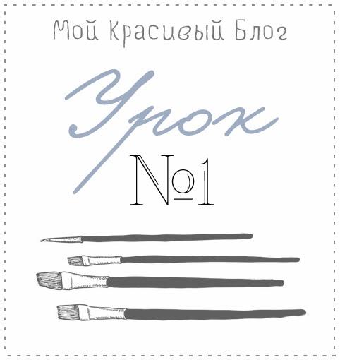 http://sineokashome.blogspot.ru/2014/02/1.html?showComment=1391677711981#c2597797118678828582