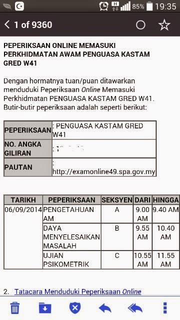 Maklumat Peperiksaan Online Jawatan Penguasa Kastam Gred W41 2014