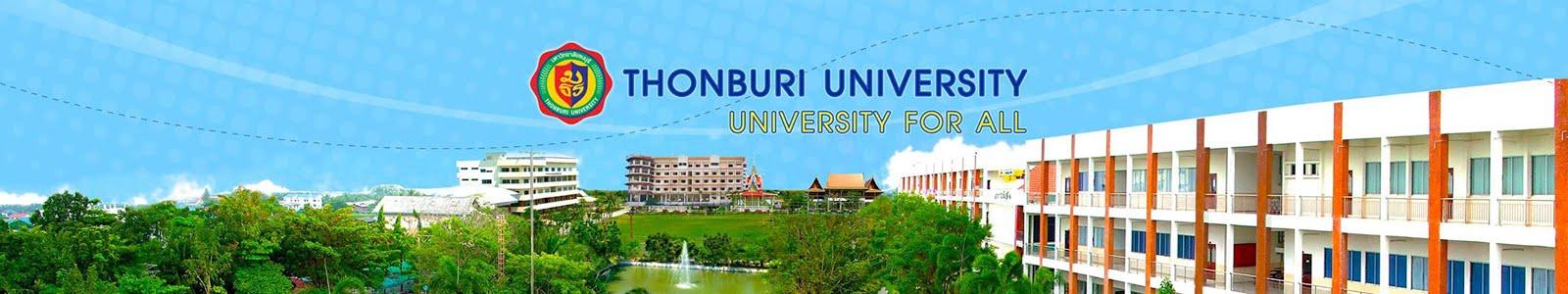 วารสารวิชาการ มหาวิทยาลัยธนบุรี