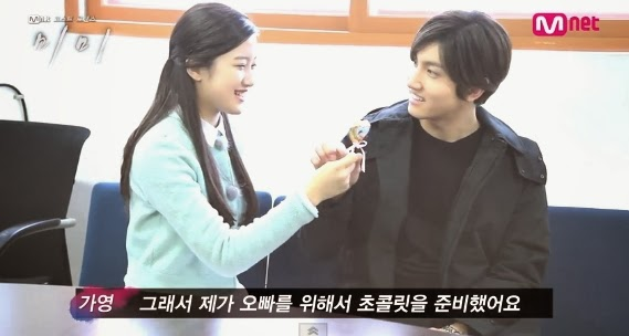 actress moon gayoung prepares a sweet chocolate for tvxq s changmin