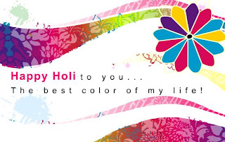 Holi Greeting Card