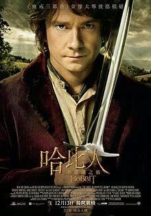 哈比人 不思議之旅 (The Hobbit: An Unexpected Journey) 01