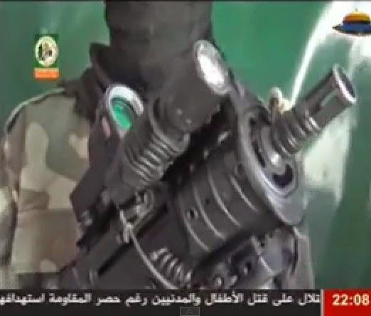 Senjata canggih Zionis yang dapat dirampas