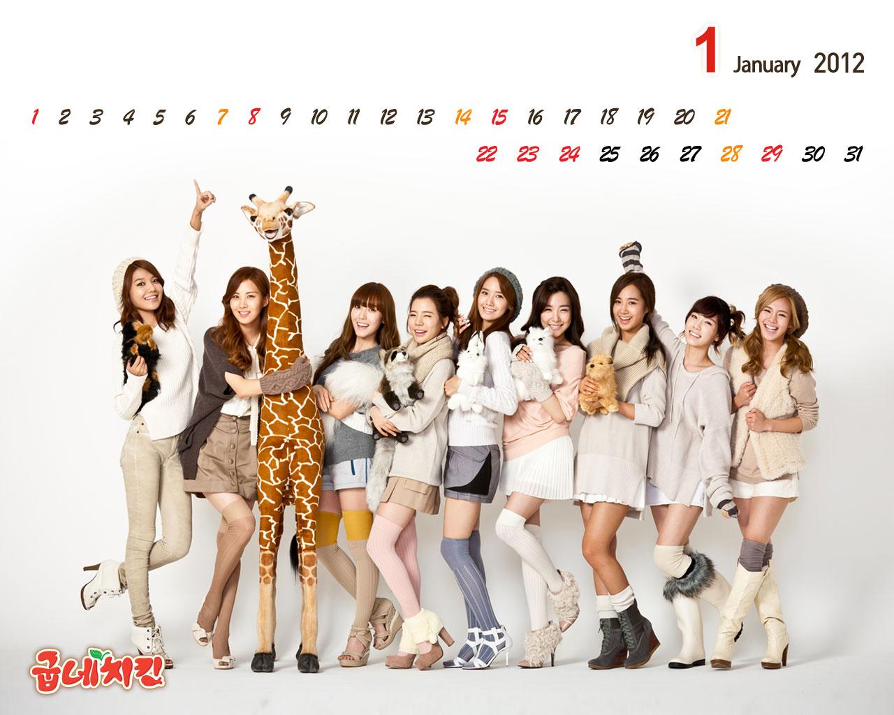 http://1.bp.blogspot.com/-PduzNN6xnXs/Twv5kY4esRI/AAAAAAAABVM/jdcH0x5HlA8/s1600/snsd-goobne-2012-wallpaper-2.jpg