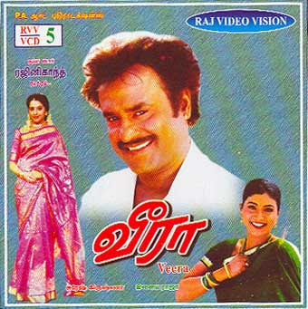 Veera (1994) - Tamil Movie