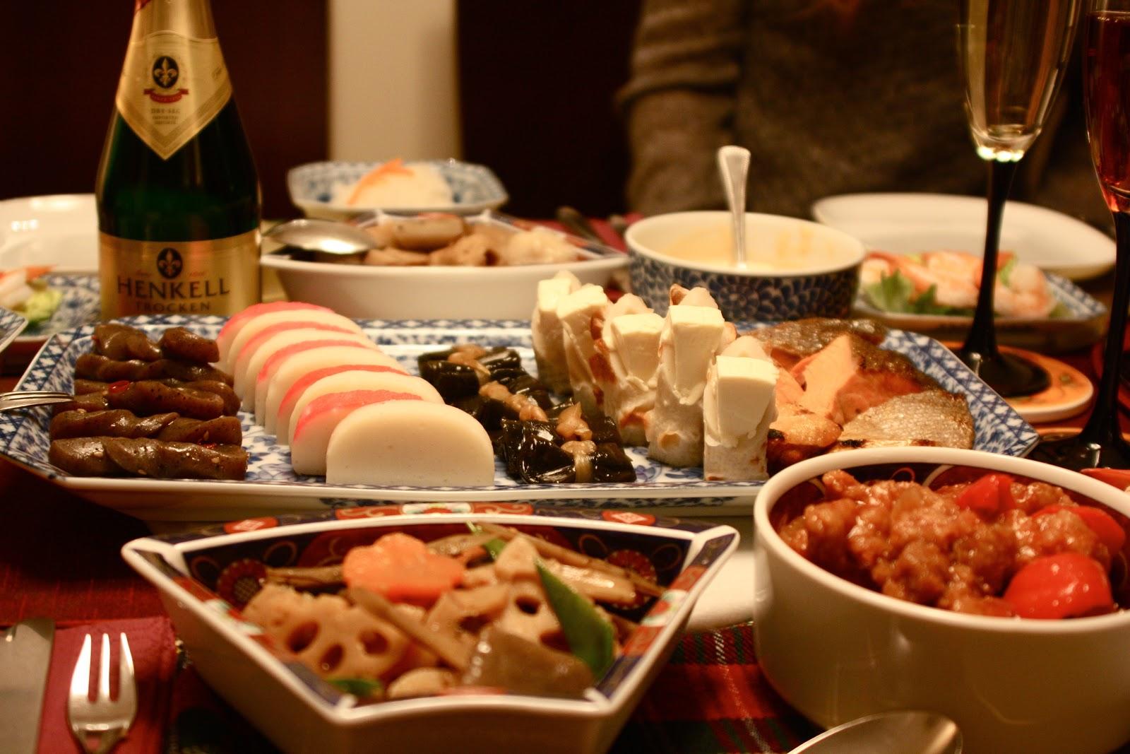 New era japanese new years cuisine for Akina japanese cuisine