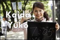 Kaida Yuko Blog