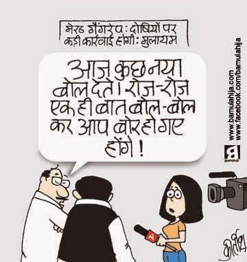 mulayam singh cartoon, sp, akhilesh yadav cartoon, uttarpradesh cartoon, crime against women, Rape, cartoons on politics, indian political cartoon