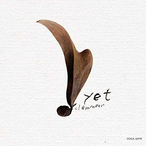[MUSIC]  クラムボン – yet/Clammbon – yet (2015.02.11/MP3/RAR)