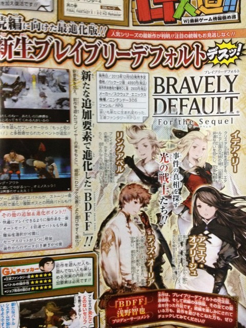 Bravely Default - For the Sequel, Square Enix, Actu Jeux Video, Jeux Vidéo, Square Enix, Nintendo 3DS,