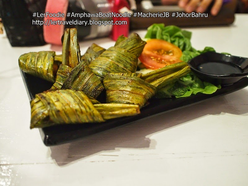 Pandan Leaf Chiciken (Gai Hor Bai Toey) RM5.90