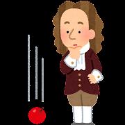 重力を発見したニュートンのイラスト