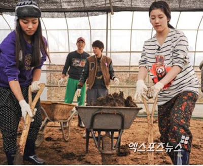 Suzy Miss A Invincible Youth 2