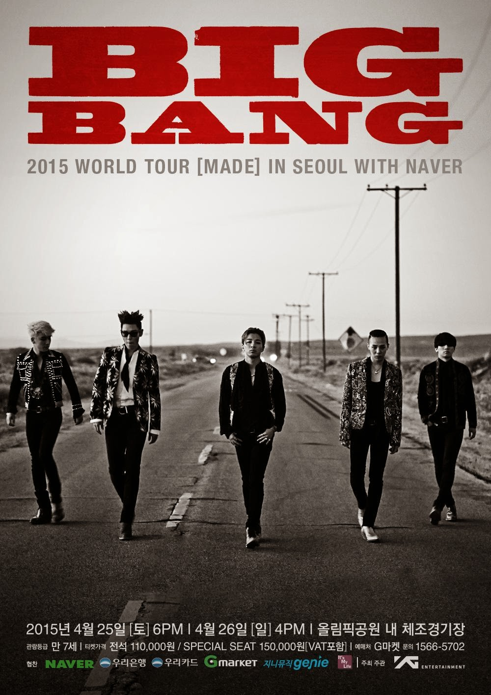 Big Bang 2015 World Tour