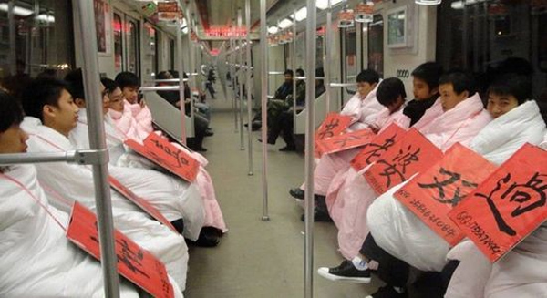 Hari Bujang Cina untuk lelaki single