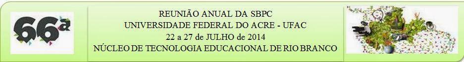 Oficinas SBPC - 2014