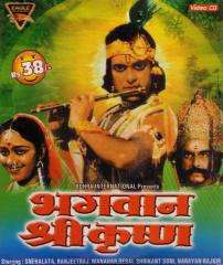 Bhagwan Shri Krishna (1985 - movie_langauge) - Ajit Bhalla, Kumud Bole, Manher Desai, Dinesh Mehta, Hema Mehta, Jagruti Mehta, Jayendra Mehta, Aarti Pandey, Ranjeet Raj, Snehlata, Shrikant Soni, Gauri Verma