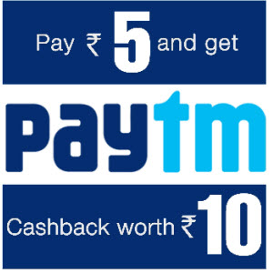 Tete-a-rent paytm offer