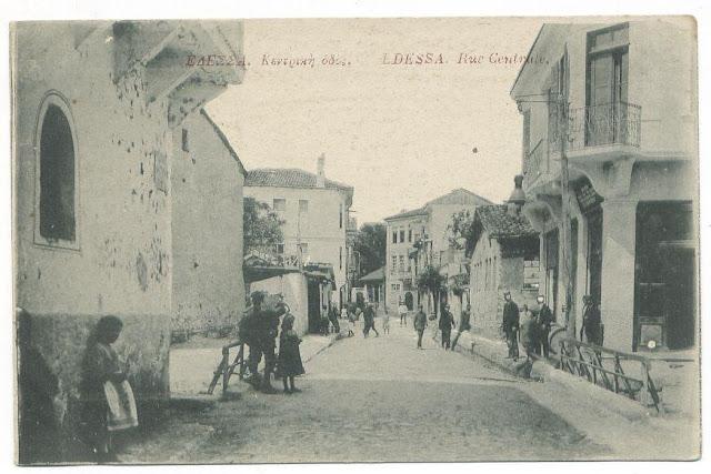 Η κεντρική οδός της Έδεσσας – παλιά cart postal