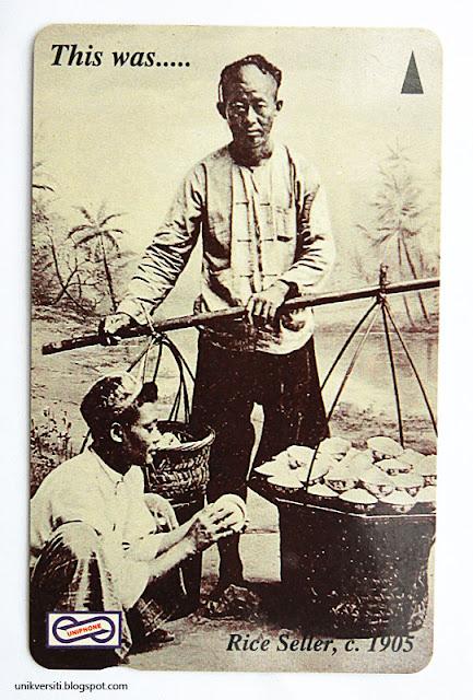 kad uniphone - Rice seller 1905