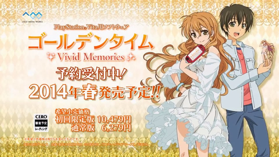 Golden Time Vivid Memories PS Vita