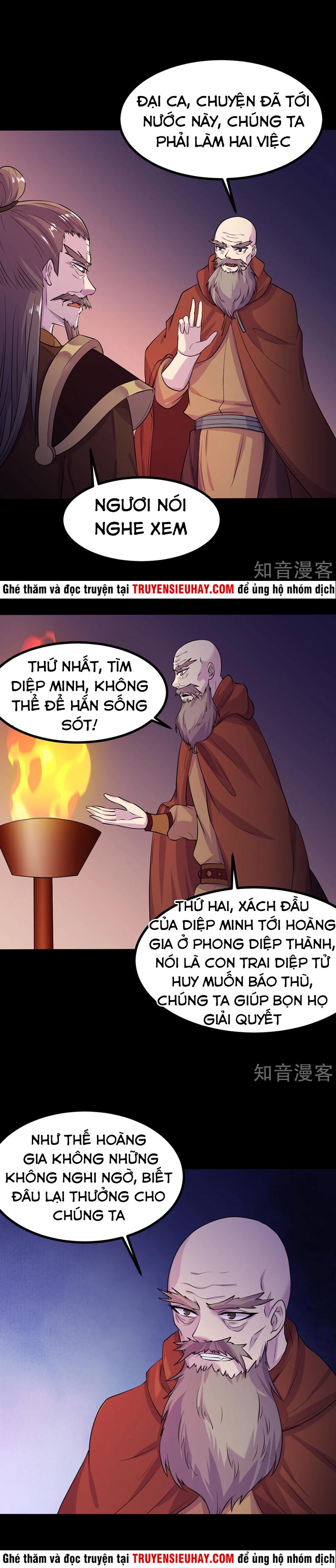 Võ Đạo Độc Tôn: Chapter 21