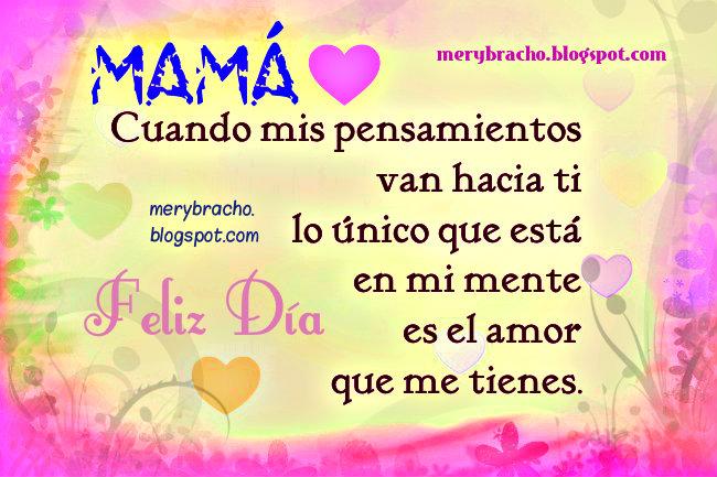 Feliz Día, Mamá. Te Amo mucho. Tú eres única y hermosa. Imágenes feliz dia de las madres, 11 mayo 2014, felicitaciones madres, mensajes cristianos para madres cristianas. Tarjeta gratis, religiosa, postales cristianas de la madre.