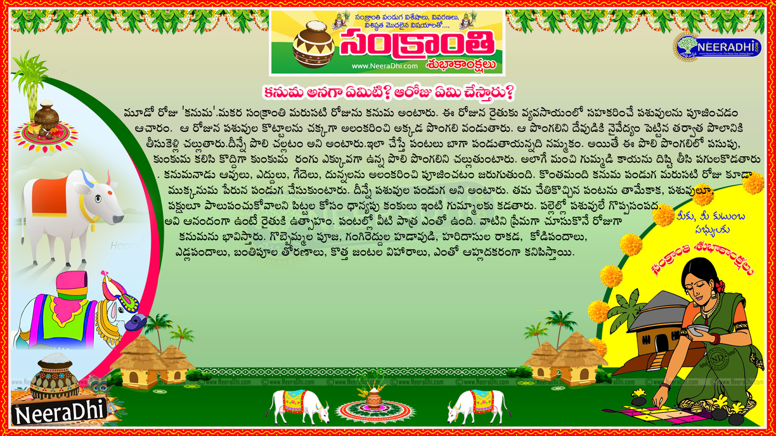 bhogi festival essay in telugu language bhogi festival essay in telugu language one day