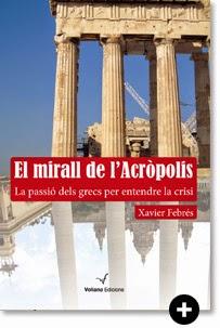 El mirall de l'Acròpolis