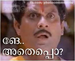 malayalam dialogues for photo comment 4