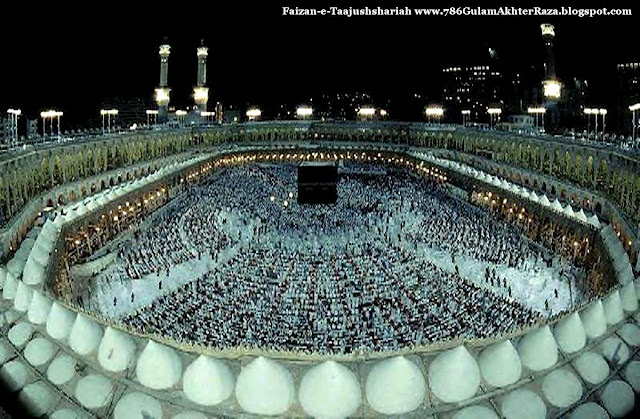 786GULAMAKHTERRAZA: Image Of Kaaba Sharif