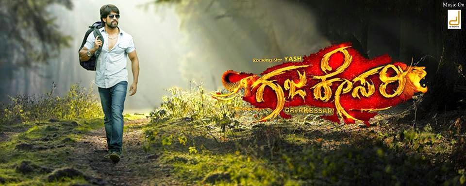 Gajakesari (2014) Kannada Movie High Quality Mp3 Songs Download