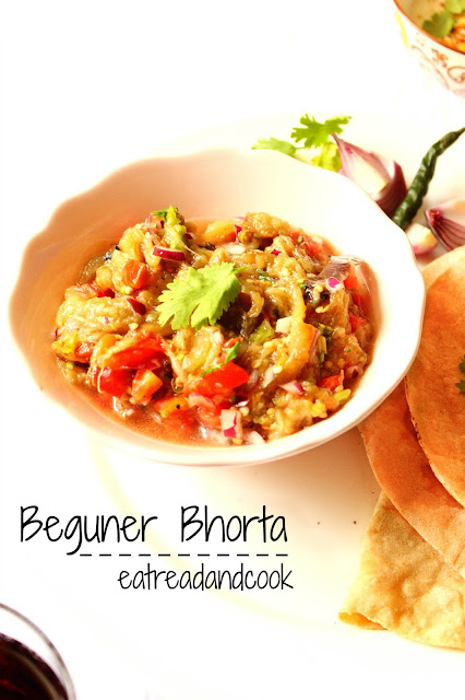How to cook beguner bhorta bengali style begun pora recipe