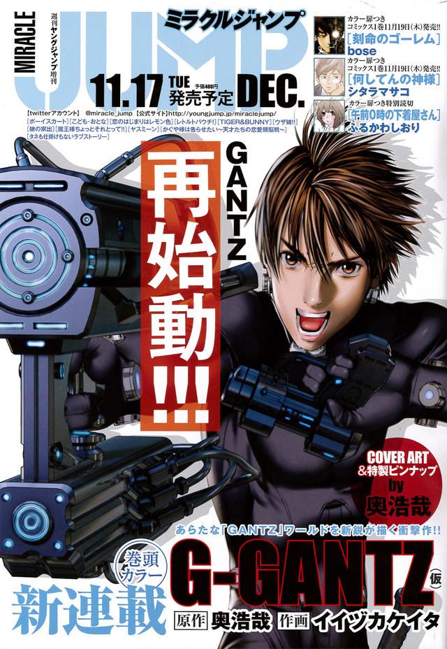 Strona z zapowiedzią mangi G-Gantz