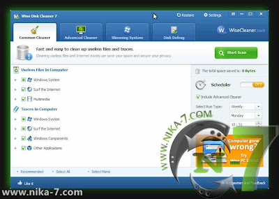 Wise Disk Cleaner 7.94
