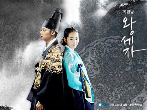 Rooftop Prince | Drama Korea 2012