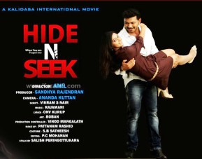 Watch Hide N Seek (2012) Malayalam Movie Online