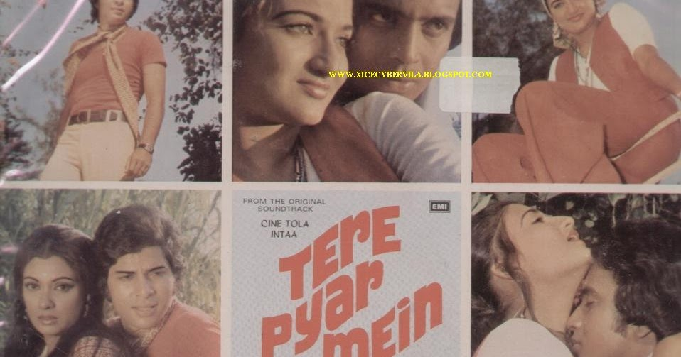 COLLEGE PROJECTS AND MUSIC JUNCTION: TERE PYAR MEIN (1979