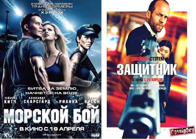 Кино секс море кровище 2012 году