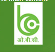 Oriental Bank of Commerce OBC Recruitment 2014-15