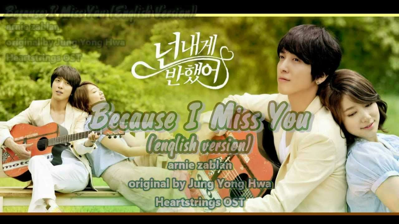 Harmonica Tabs - Because I miss you (Heartstrings OST) - Jung Yong Hwa