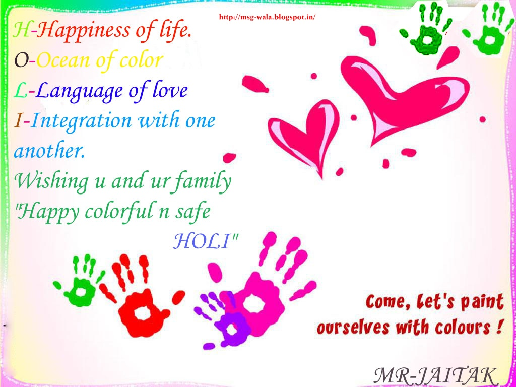 Must see Wallpaper Love Holi - love-hug-holi-picture-walpaper-walpapers-for-sms-112762  Graphic_245570.jpg